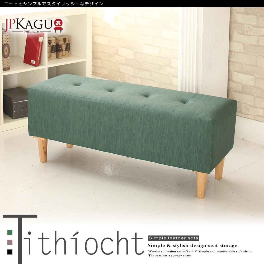 JP Kagu 日式皮沙發椅長凳椅凳111cm-綠色
