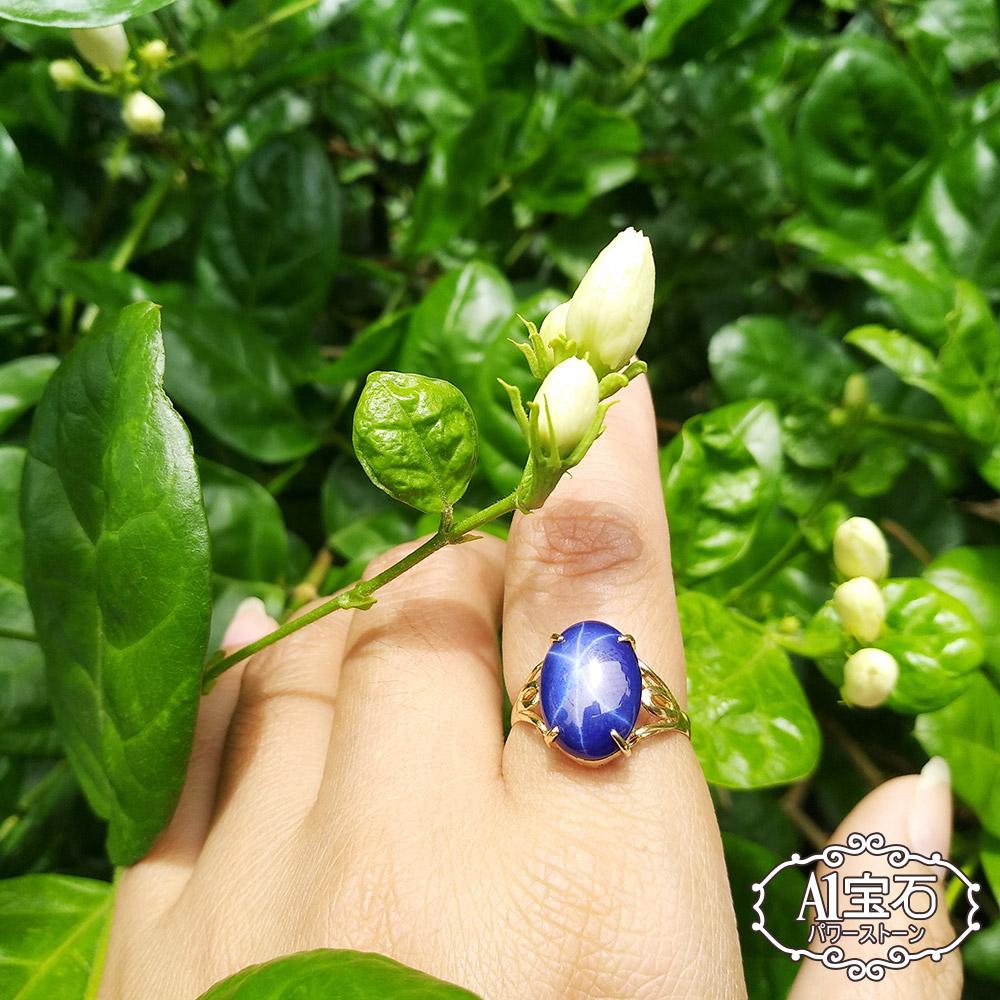 A1寶石 頂級藍寶星石戒子-招財開運旺事業旺貴人運-超強正向能量(唯一精品-贈專用手電筒)