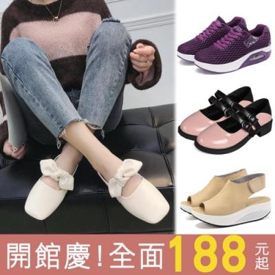 韓國KW美鞋開館慶 全面$188起