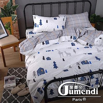 喬曼帝Jumendi 台灣製活性柔絲絨加大四件式被套床包組-漫漫鹿徑