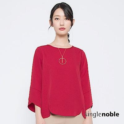 獨身貴族 唯美記憶花苞下襬喇叭袖上衣(2色)