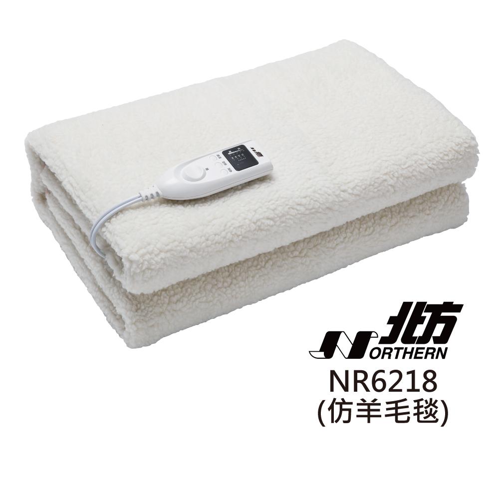 北方-雙人單控仿羊毛電熱毯(NR6218)