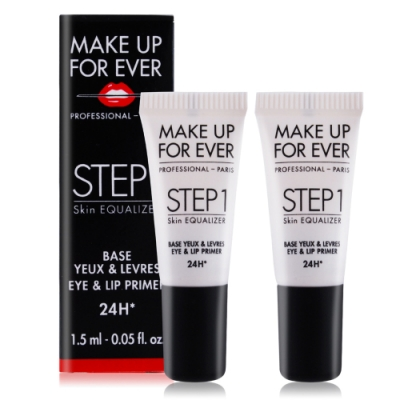 MAKE UP FOR EVER 迷你第一步奇肌對策-眼唇定色撫紋霜1.5mlX2