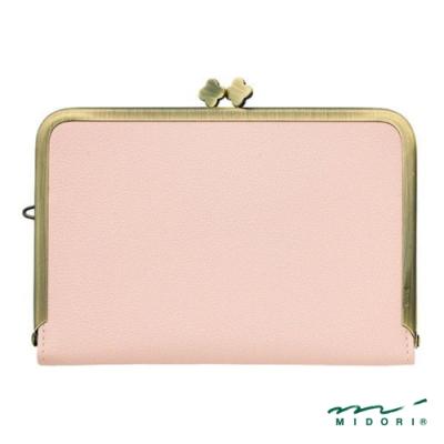 MIDORI 小物雜貨-多功能卡片存簿收納包-柔彩粉