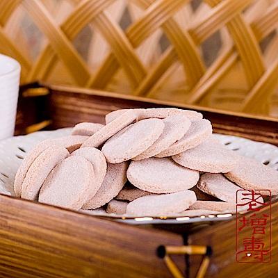 (滿額899)老增壽 仙楂餅(400g)