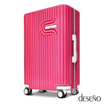 Deseno 法式工藝陶瓷款28吋PC光鏡細鋁框行李箱-玫紅