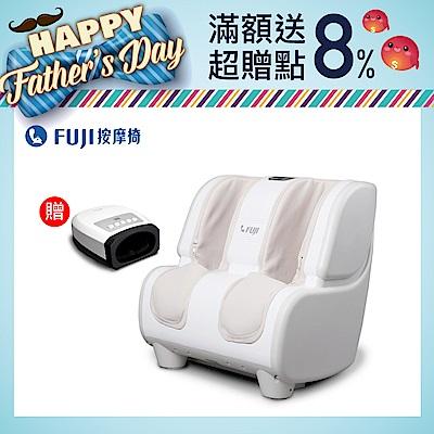 [加碼送8%超贈點] FUJI按摩椅 摩塑護腿機 FE-100