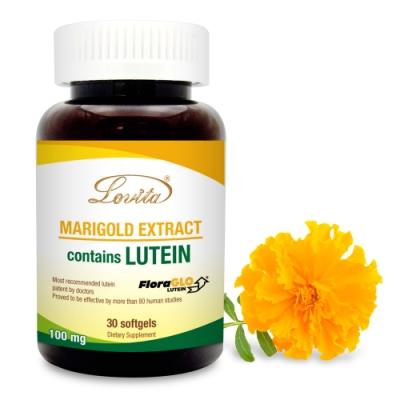 Lovita愛維他-專利金盞花萃取含葉黃素20mg 30顆