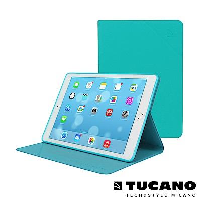 TUCANO iPad Air2 Angolo 時尚可站立式皮革紋保護套-藍