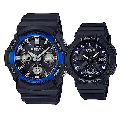 CASIO夜底星空混搭藍休閒情侶錶(GAS-100B-1A2+BGA-250-1A)