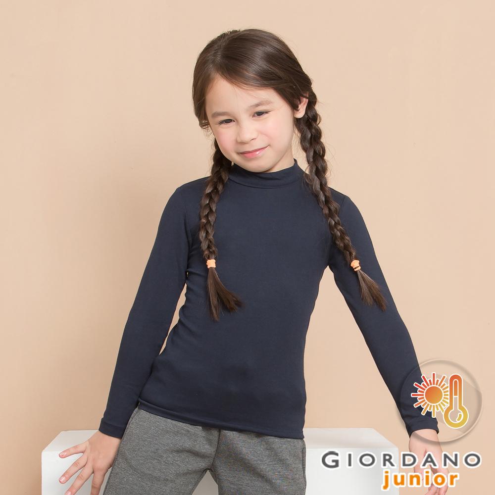 GIORDANO 童裝G-Warmer彈力舒適高領極暖衣-04 標誌海軍藍 @ Y!購物