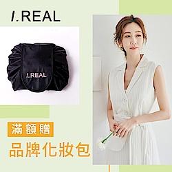 I.REAL曾莞婷穿搭。春日新品發表$350起(滿額贈品牌化