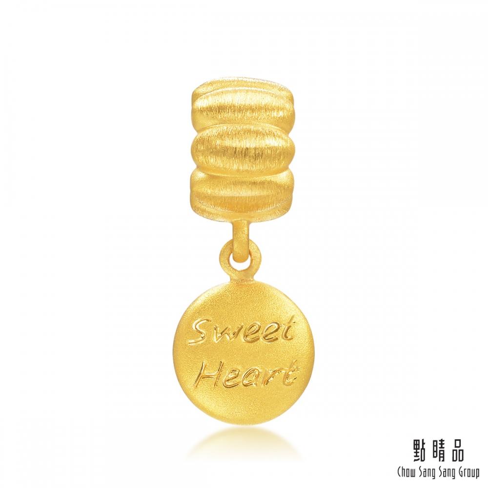 點睛品 Charme 甜愛告白 黃金串珠