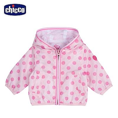 chicco-To Be Baby- 防風連帽外套-圈粉