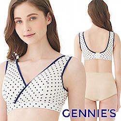 Gennies專櫃-輕薄舒適交叉款無鋼圈哺乳內衣(藍色點點)EA90