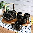 Homely Zakka 北歐時尚大理石陶瓷茶壺杯托盤套組(黑色)