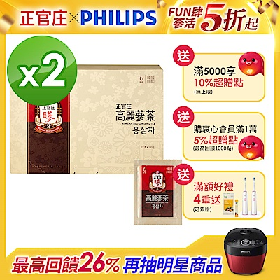 品牌週最高回饋26%【正官庄】高麗蔘茶(100包/盒)x2盒-可折價券220