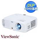 福利新品-ViewSonic PG705WU WUXGA DLP 投影機(4000流明)