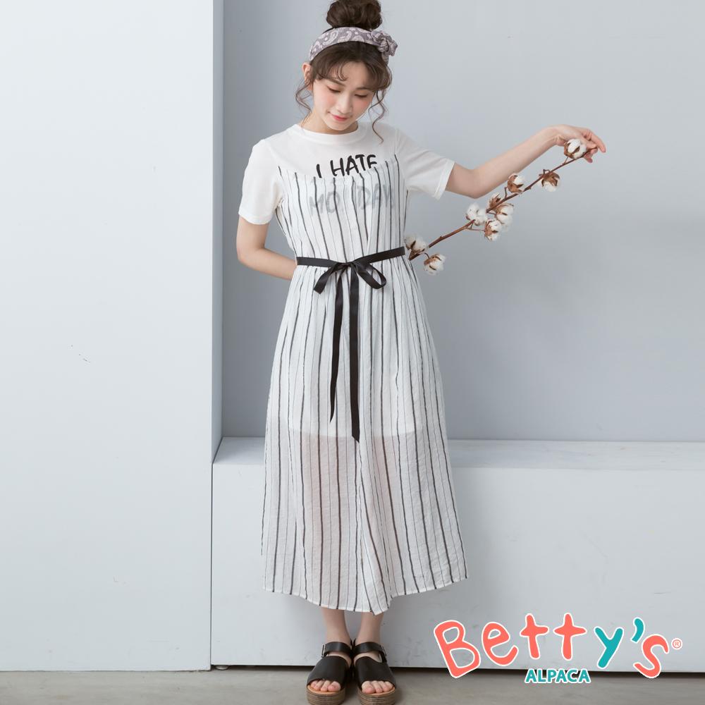 betty's貝蒂思 率性印字拼接條紋洋裝(白色)