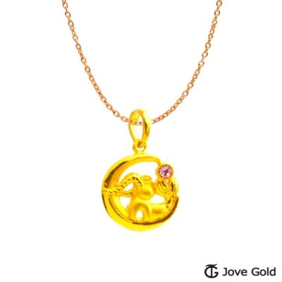 Jove Gold 漾金飾 魔羯座黃金墜子 送項鍊