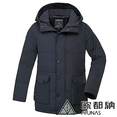 【ATUNAS 歐都納】男款中長版軍裝風羽絨防風保暖外套A-G1832M藏青