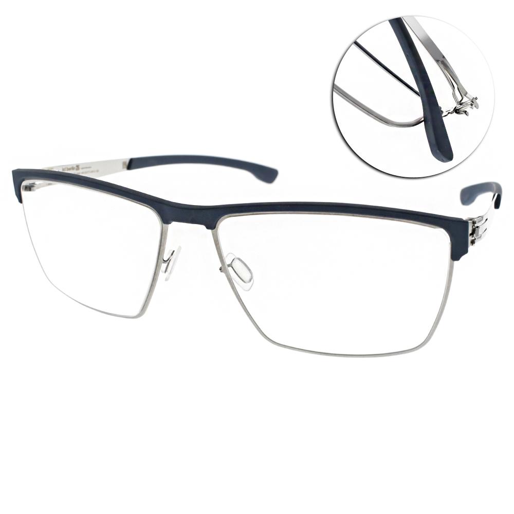 ic!berlin眼鏡 薄鋼工藝眉框/藍-銀#TOMMY G. BLUE CHROME