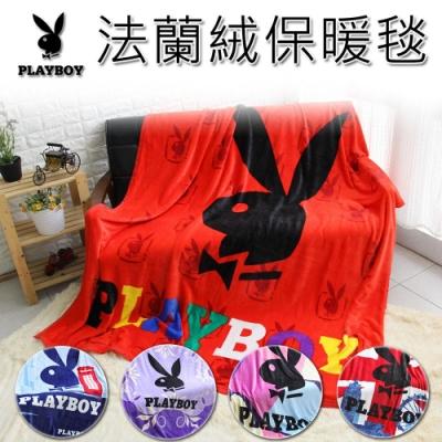 UP101 PLAYBOY加厚加大款法蘭絨保暖毯(EO-045)