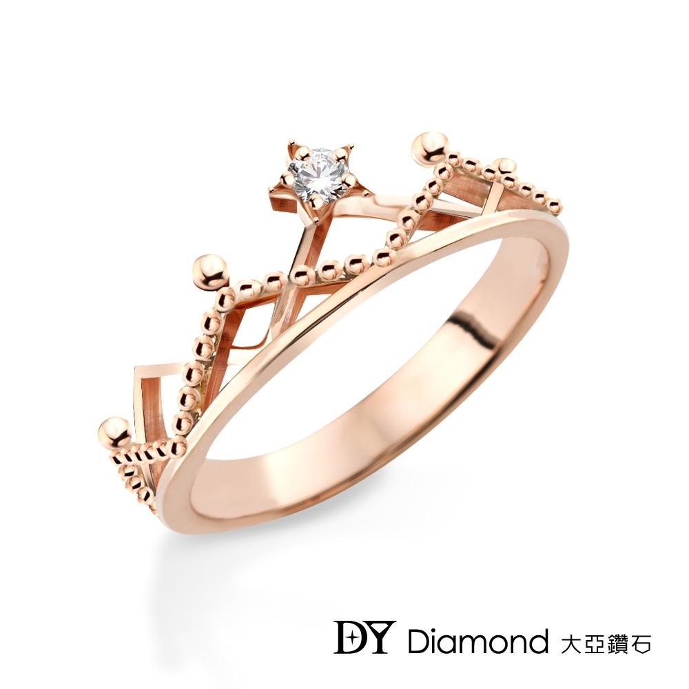DY Diamond 大亞鑽石 L.Y.A輕珠寶 18K玫瑰金 皇冠 鑽石女戒