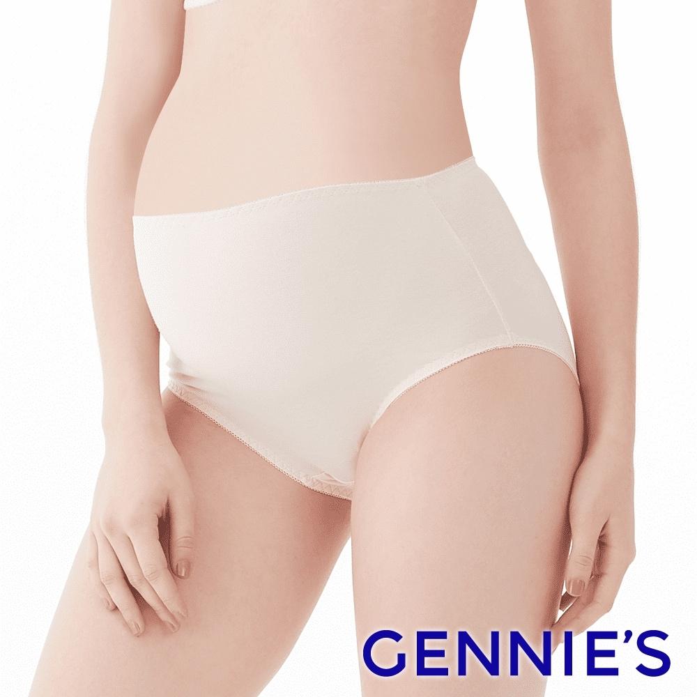 Gennies奇妮-輕著感孕婦高腰內褲(粉HB11)