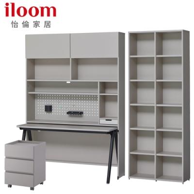 【iloom 怡倫家居】Roy Mono 1200型6層收納型書桌+書桌抽屜櫃+800型6層書櫃