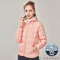 GIORDANO 女裝 90%白鴨絨輕量連帽羽絨外套-07 花紗薄紗粉紅