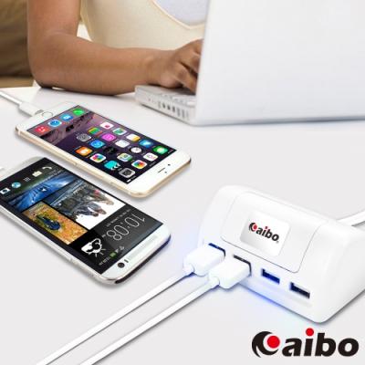 aibo 雪精靈 4埠USB充電器(5A)