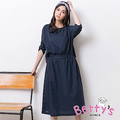 betty's貝蒂思 後腰開口鬆緊棉麻洋裝(深藍)