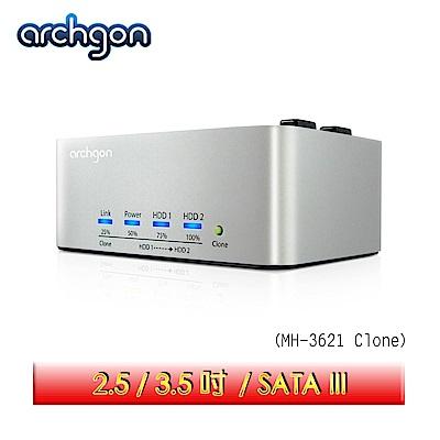 archgon USB 3.0雙SATA硬碟外接座 MH-3621