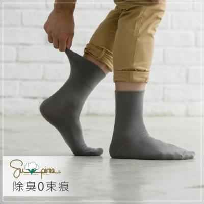 貝柔Supima抗菌萊卡除臭襪-紳士寬口短襪