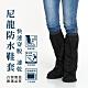 R1簡便型防水尼龍鞋套(台灣製造) product thumbnail 1