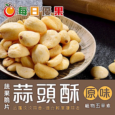 每日優果 蒜頭酥-原味(100g)