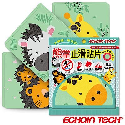 Echain Tech 熊掌 動物金鋼砂防滑貼片 (1包6片) ~止滑貼片/浴室貼/地磚貼