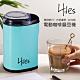Hiles 電動咖啡豆研磨機/磨豆機 product thumbnail 1