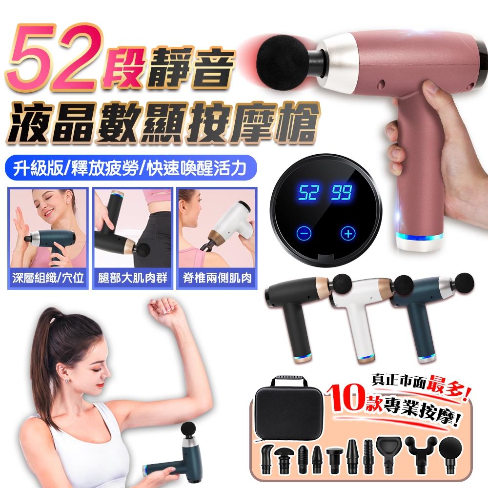 【買1送1】FJ旗艦款雙色USB筋膜按摩槍K6(附收納硬包)