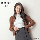 東京著衣-KODZ 柔美小姐姐麻花排釦親膚針織外套(共二色)