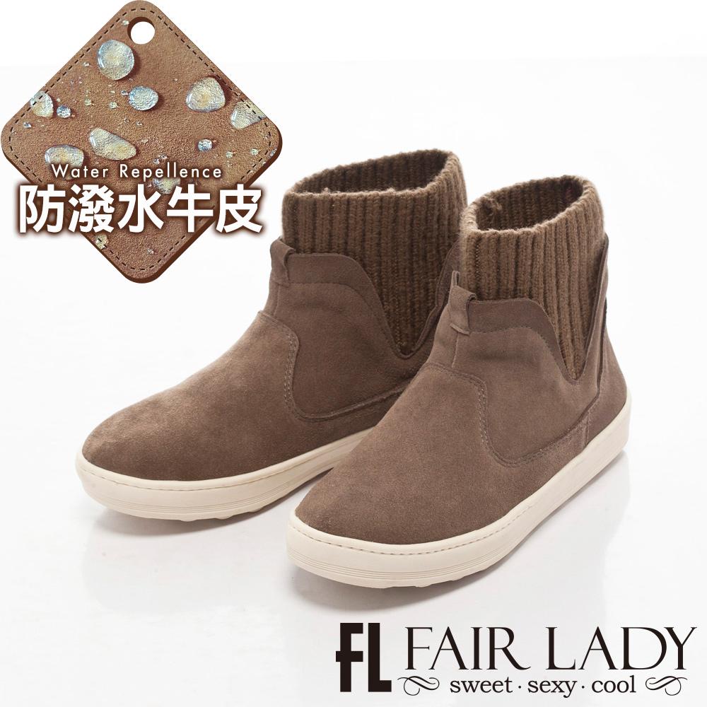 【FAIR LADY】Soft Power軟實力真皮膠底襪筒鞋摩卡