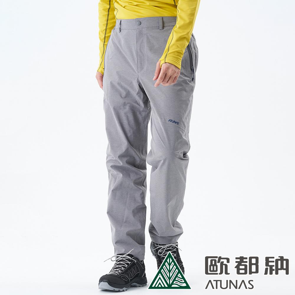 【ATUNAS 歐都納】男款防水抗風內刷毛保暖長褲A1PA1901M仿牛仔灰