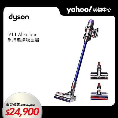 (下單登記送2500)Dyson戴森 V11 SV14 Absolute 手持無線吸塵器