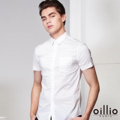 oillio歐洲貴族 短袖修身剪裁襯衫 商務休閒皆宜 白色