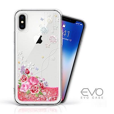 EVO CASE iPhone X 亮片流沙手機軟殼 - 浪漫玫瑰