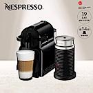 Nespresso Inissia 黑 黑色奶泡機組合