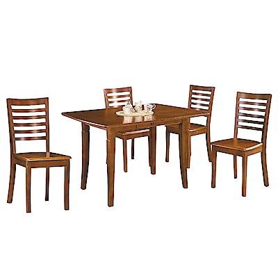 品家居 尼卡2尺可拉合式實木餐桌椅組合(一桌四椅)-60x90x74cm免組