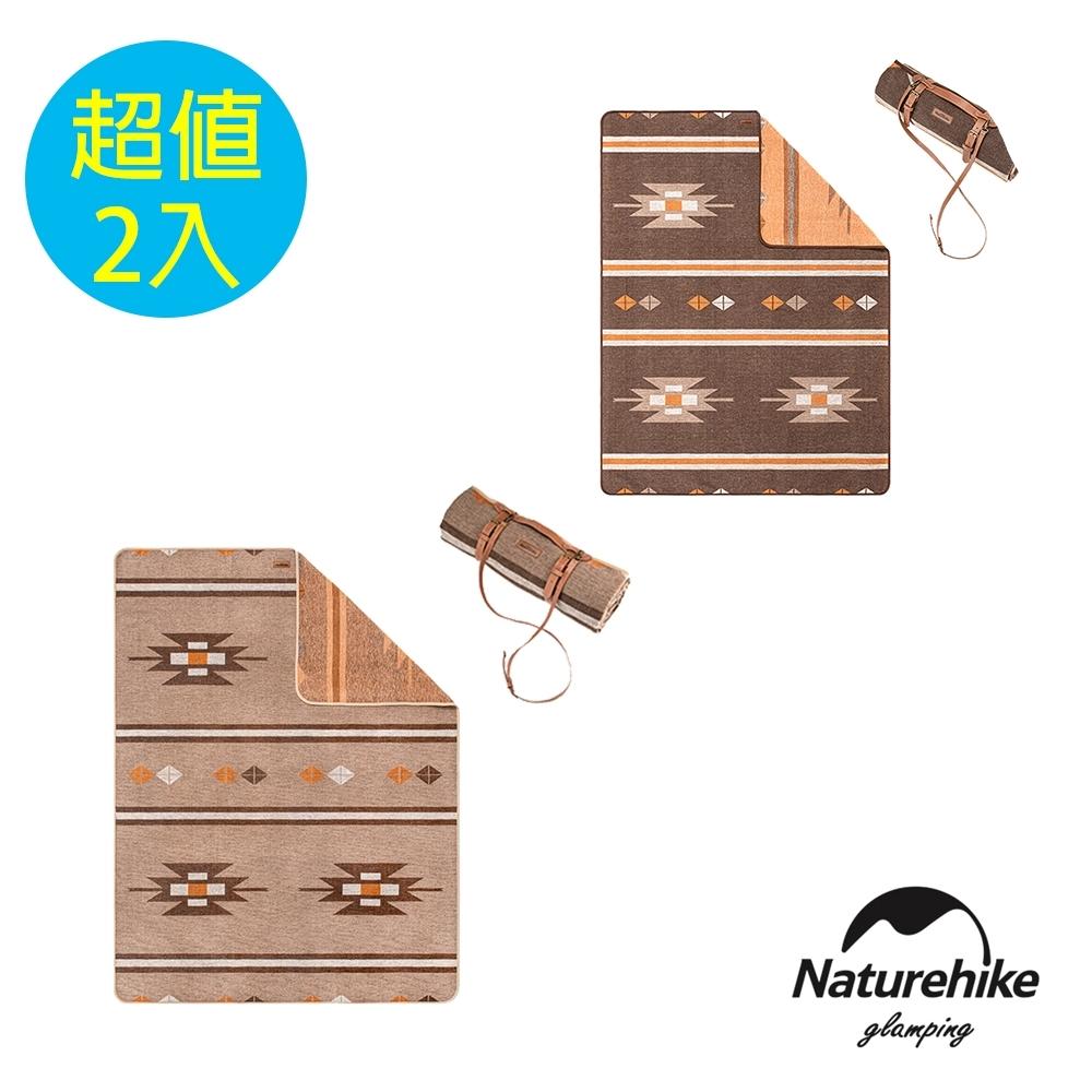 Naturehike 印地安風雙面幾何羊毛毯 2入組 附皮革收納帶