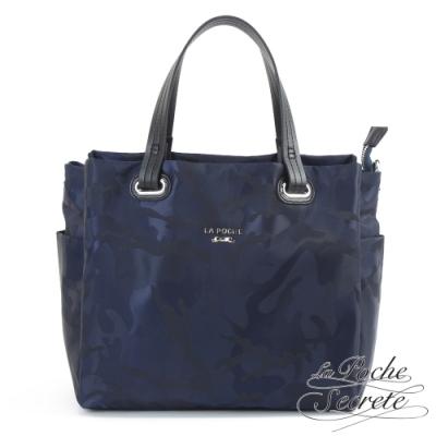 La Poche Secrete肩背包 輕盈時尚簡約2WAY托特包大方包-迷彩墨藍